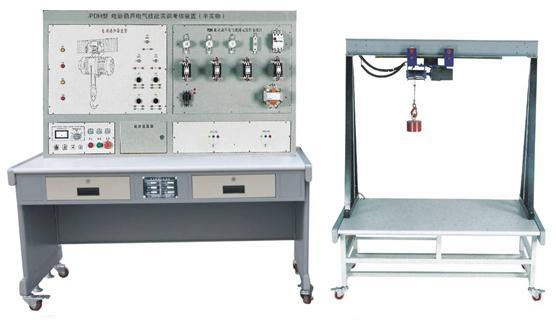 SD-20/5t型桥式起重机电气技能亚博体育ios端下载考核装置(半实物)